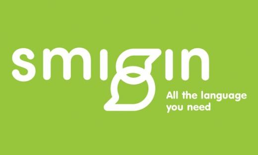smigin-1